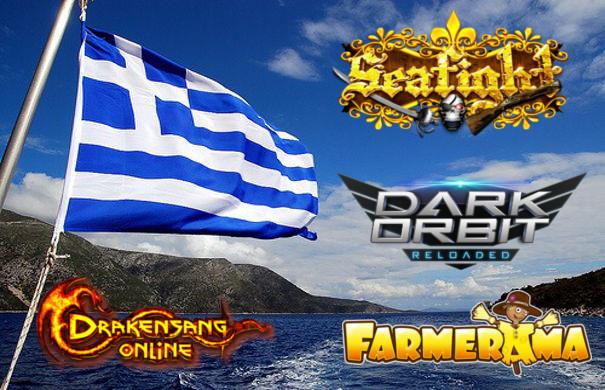 GreekGames.jpg