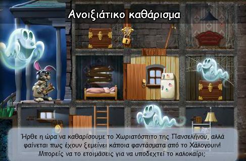 Screenshot_50.png